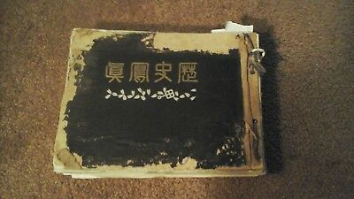 Ww2 Japanese 12 Different Army Magazines In One Binding Complete Circa 1940