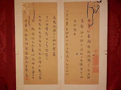 3 Letters Of Calligraphy By Zhao Nanxing  1550-1627