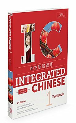 Integrated Chinese Level 1 - Textbook Simplified characters