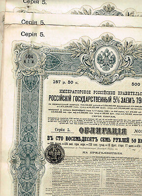 Set 5 Russian Stale Loan of 1906, uncancelled/ coupons, VF
