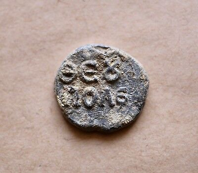 BYZANTINE LEAD SEAL/ BLEISIEGEL OF THE HOLY CHURCH OF ANTIOCH, SYRIA (7th cent.)