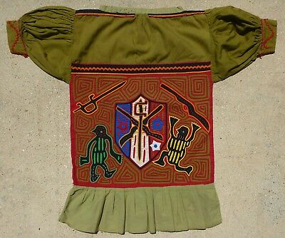 Vintage Kuna Mola Blouse With Heraldic Motif Design - Newark Museum Deaccession