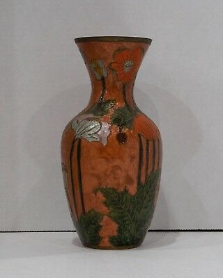 Antique Lathe Turned Brass Enameled Vase Floral Pattern