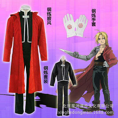 FullMetal Alchemist Edward Elric Halloween Whole Suit Cosplay Costume X001