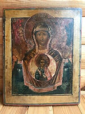 "Antique 18c Russian Orthod Hand Painted Wood Icon "" Virgin of the Sign"""