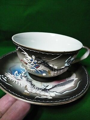 Vintage Japan Sterling Chains Raised Detail Dragon Tea Cup and Saucer, Japanese