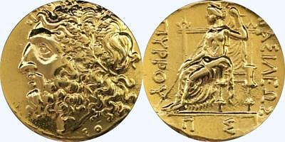 Zeus and Dione His Lover, King of the Gods, Greek Coins Greek Mythology (10-G)
