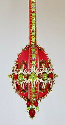 The Glimmer Tree Bead Sequin Satin Ball Ornament Kit - Good King Wenceslas