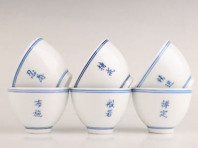 6 Rare Chinese Hand-Painted Buddhist Sutra Tea Cups Bowl Collection Porcelain