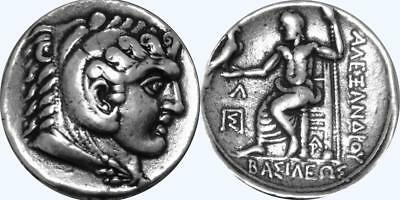 Alexander the Great, Greek Coin Greek Mythology, Posthumous Issue (7-S)