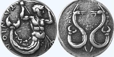 Triton & Sea Monsters Son of Poseidon Greek Coin, Percy Jackson Teen Gift (14-S)