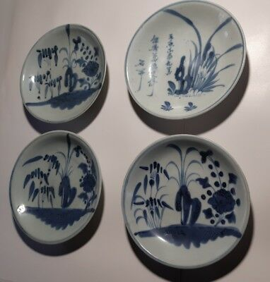 Lot 4 chinese porcelain plate xviii ème to identify