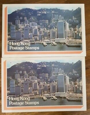 HONG KONG - Postage Stamp PackS x2