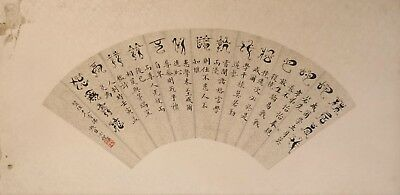 Two Chinese calligraphies on fan