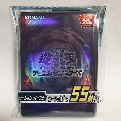Konami Yugioh Duelist Card Protector FUSION PURPLE 55 Sleeves Japanese