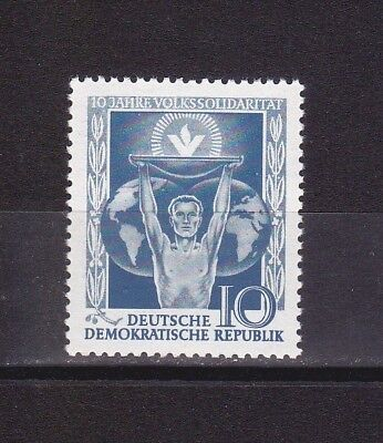Germany Ddr 1955 - National Solidarity - Mi 484 - Mnh