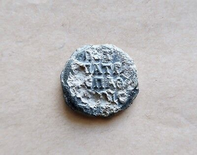 BYZANTINE LEAD SEAL/ BLEISIEGEL OF PETER PATRICIUS & PROTOSPATHARIUS(8th/9th c.)