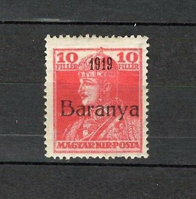 Serbian, 1919 Occupation of Baranya (MH) #1015