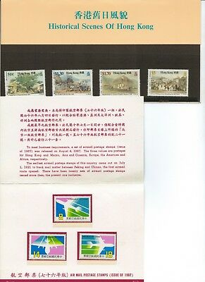 HONG KONG - 2x Postage Stamp Packets - MUH Stamps
