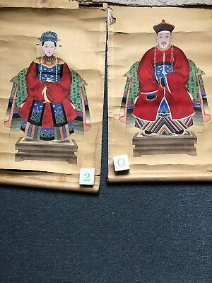 "Vintage Chinese Emperor & Empress Scroll Paintings 22"" X 14"" Asian Artwork"