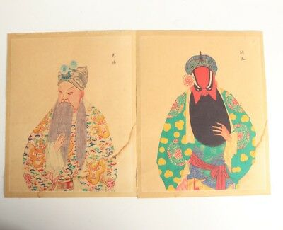 2 China Old Hand-Painted Theatrical Characters Kwan-Tai Ma Teng Portrait Deco