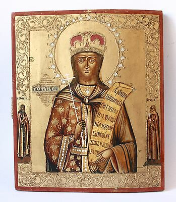 Antique 19th C Russian Hand Painted Wooden Icon of St.Barbara with Saints