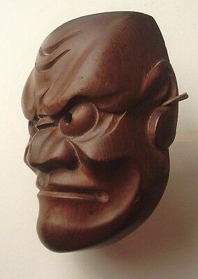 Vintage Japanese Noh Theatre Miniature Traditional Male Wood Mask- Signed