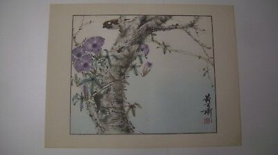 Asian Watercolor Original Chinese Painting on Rice Paper - Artist signed/stamped