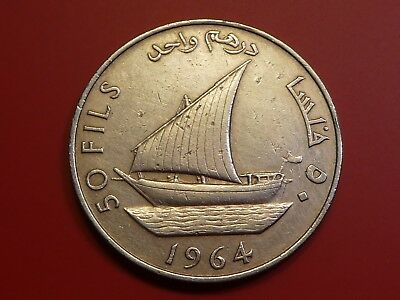 South Arabia 50 Fils, 1964, Sailboat