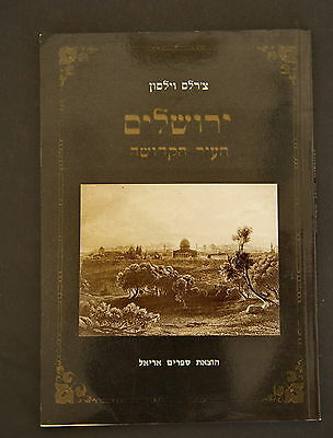 Jerusalem - The Holy City by Charles W. Wilson Hebrew Ed. Paperback 1988