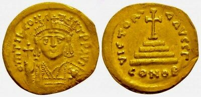 Gold Solidus of Tiberius II Constantine (AD 578-582). Very nice and rare coin!