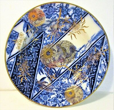 Elegant English Doulton Low Soup Plate Aesthetic Style Flow Blue Gilded Oriental