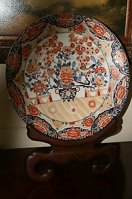Imari  Plate With Stand 18 Inches