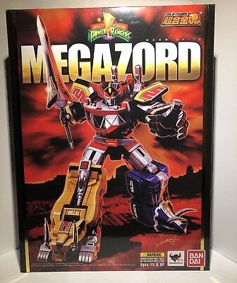 *WOW* Bandai Soul of Chogokin GX-72 Mighty Morphin Power Rangers Megazord *RARE*