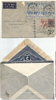 MALAYA STR SETTL 1940 CENSORED airmail cover to USA at $2.14 rate