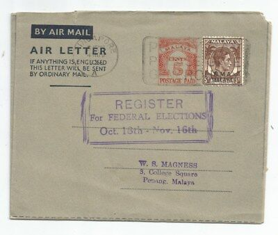 MALAYA BMA 1954(?)  up-rated airletter from SINGAPORE to Penang  Nice!