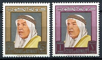 Kuwait 1964 issue 250f & 1d, High Values - Mint NEVER Hinged