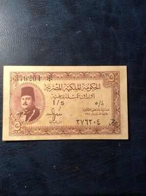 Egypt 5 Piastres Cat No 165a