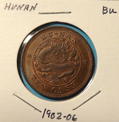 1902-1906 China 10 Cash Copper Coin RB Beauty Y112.11