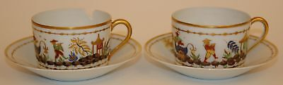 Tiffany & Co. Private Stock Cirque Chinois Flat Cups & Saucers France