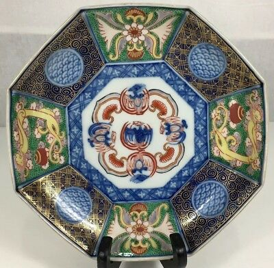 Pair Of 20th Century Japanese Octagonal Imari Plates 6 Character Marks