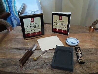 The art of Chinese calligraphy set