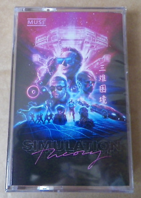 MUSE Simulation Theory Tape K7 Cassette Audio Limited Rare