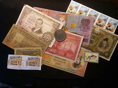 Interesting Mix Of World Banknotes, Stamps, Coin And Script