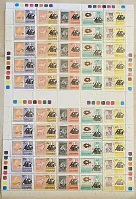 CHRISTMAS ISLAND - Full sheet of 20c Stamps - Mint with gum