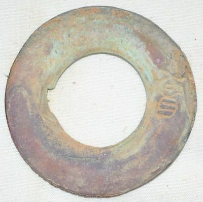 China Ancient Warring States Period Bronze Round Coin 战国圜钱
