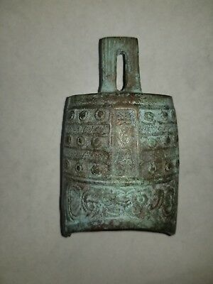 Chinese Ming Dynasty Bronze Bell