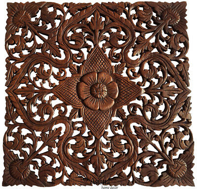 """Asian Carved Wood Wall Decor Plaque. Floral Wood Wall Art Panel. Dark Brown 24"""""""