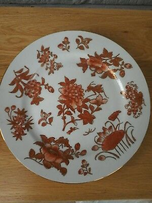 Japanese Plate. Lovely Colours And Condition. Gold Coloured Edge. 23.5Cm Wide.