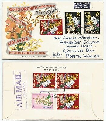SINGAPORE MALAYA 1963 MIXED FRANKING ORCHIDS up-rated FD cover, sent to UK